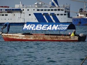 Boat name 3